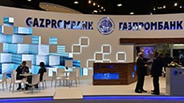 Газпромбанк офис 001/2015