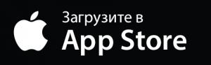 Скачать приложение газпромбанк на iPhone